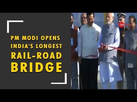 Assam: Prime Minister Modi inaugurates India's longest rail-cum-road bridge