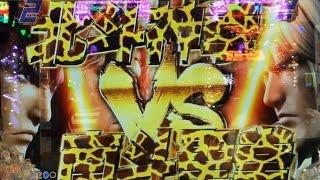 【CR真・北斗無双】-24-【-23-続】擬似連ロゴ落ちレインボー、VS南斗聖拳タイトルキリン柄、ザコ軍 thumbnail