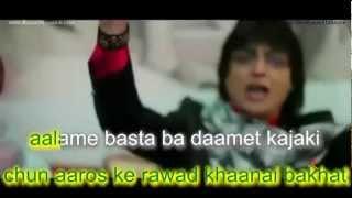 afghan karaoke, qarsak, elyas shahna