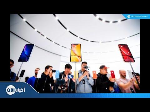 دراسة: بيع 4 ملايين هاتف ذكي يوميا  - 09:54-2018 / 11 / 17
