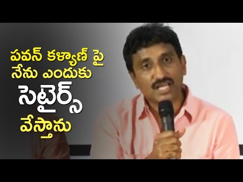 Thumbnail: I Am A Big Fan Of Pawan kalyan Says Srinu Vaitla | I Never Do Like That With Him | Unseen | TFPC