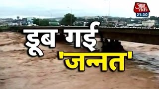 Vishesh: Kashmir faces worst floods in six decades