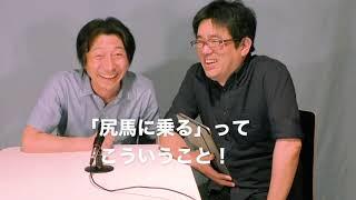 わからないことは俺に聞け! 「ニュースで聞いた言葉」Part1 【ダブルエ...
