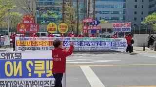 수원법원앞 기자 회견.