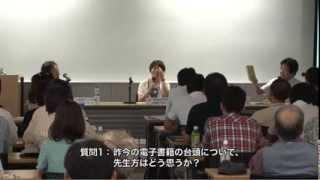 横浜学~ヨコハマ・再発見=Yokohama Trivia~ 2nd Lesson 「横浜の文学」