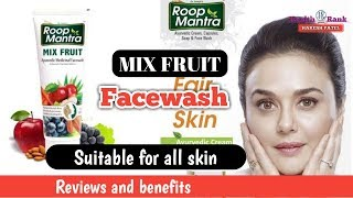 Roop Mantra Mix Fruit Face wash || Reviews and benefits in Hindi || Health Rank