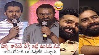 Rahul Ramakrishna And Priyadarshi Most Hilarious Comedy At Brochevarevaru Ra Pre Release   DC