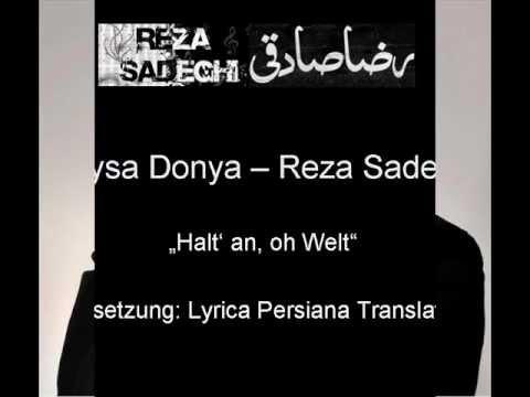 Vaysa Donya- Reza Sadeghi - GERMAN | DEUTSCH (lyrics)