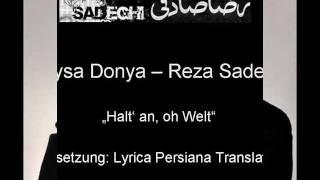 Vaysa Donya- Reza Sadeghi - GERMAN   DEUTSCH (lyrics)