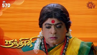Nandhini - நந்தினி   Episode 570   Sun TV Serial   Super Hit Tamil Serial