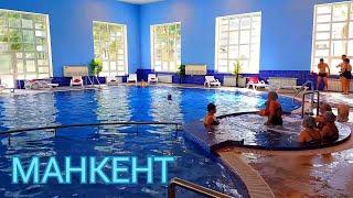 Санаторий Манкент. Лечение и SPA. - 1 Minute Story NS(Санаторий Манкент. Лечение и SPA. - 1 Minute Story NS., 2016-05-16T16:41:53.000Z)