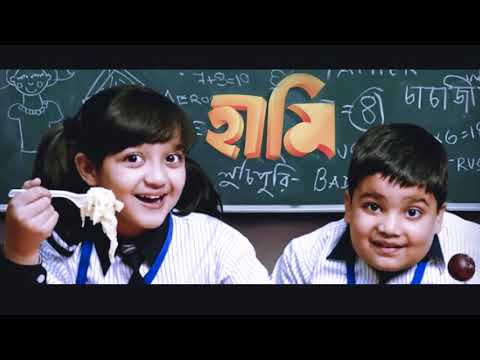 HAAMI by lyrical  | NEW FULL VIDEO SONG |...