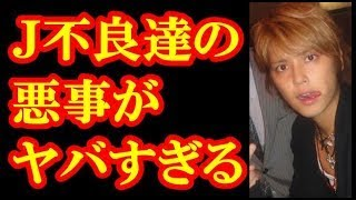 チャンネル登録是非お願いします♪ ⇒ 手越祐也に田中聖…。ジャニーズ . ...