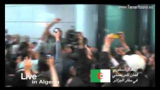 Tamer Hosny Concert at Algeria 2008