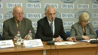 Стратегія розвитку газової галузі Львівської області