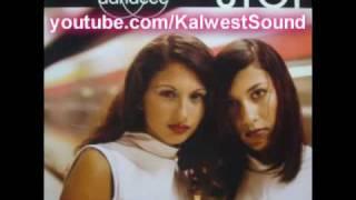 Danacee - Stop (Benztown Mixdown) (2000)