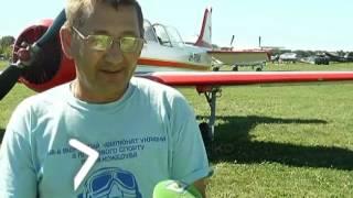 На аэродроме «Коротич» отметили День авиации