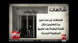 غرفة الأخبار| مركز الإعلام بمجلس الوزراء ينفي عددًا من الشائعات
