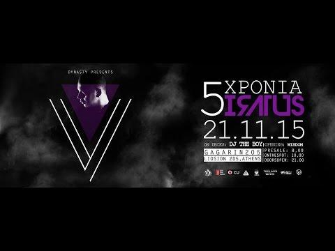 Iratus | G.T.M.S | Πέντε χρόνια Iratus live Gagarin 21-11-2015