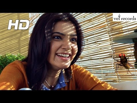 Eega Video Songs - My Name Is Nani Song - Vel Records