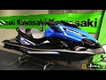 2017 Kawasaki Ultra LX Jet Ski - Walkaround - 2017 Montreal Boat Show