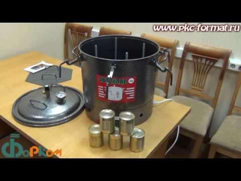 Бытовой автоклав. Приготовление консервов в жестяной банке (АРХИВ)