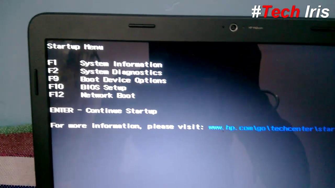 HP Pavilion G4 Laptop Boot Device Options