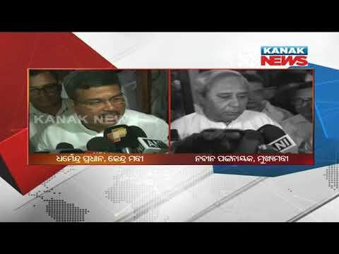 Dharmendra Pradhan Meets CM Naveen Patnaik In Delhi Over IOCL Dispute