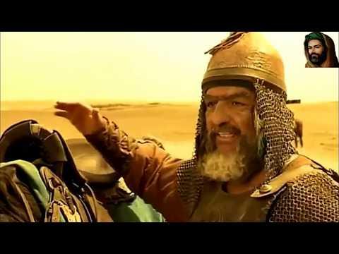 Kerbela ve yezidin ordusu