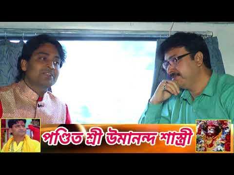 Umananda Shastri Interview in Train