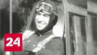 День рождения Эрнста Буша, Аркадия Гайдара и бои Красной Армии в 1945 году - Россия 24
