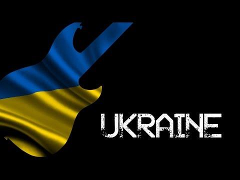 Rock: Other Worlds – Ukraine / Рок: Інші Світи - Україна