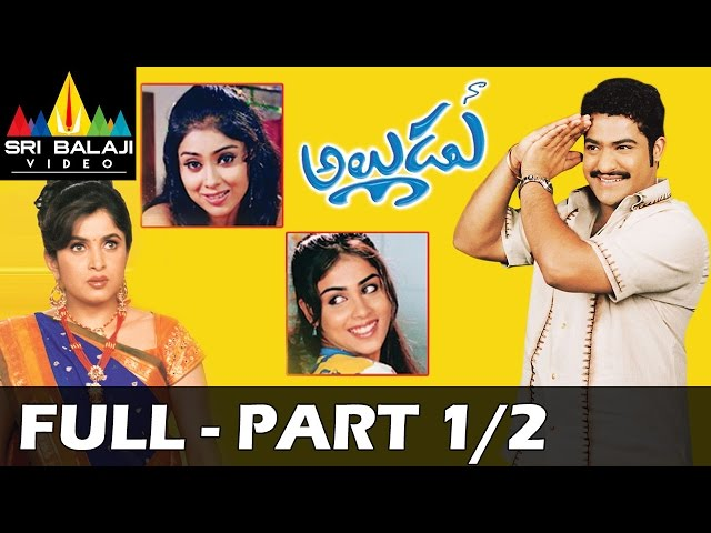 Naa Alludu Telugu Full Length Movie || Part 1/2 || Jr.NTR, Shriya, Genelia Travel Video