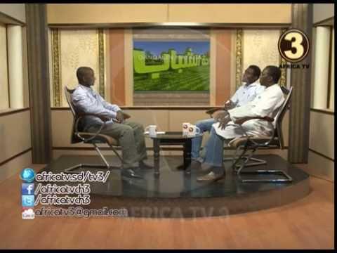 Download AFRICA TV 3 # SHIRIN   DANDALIN MATASA  (MATASA DA SUTURA) - Mannir Sani Furagirke