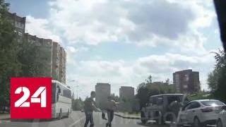 Перестрелка в Одинцове: полиция разыскивает участников