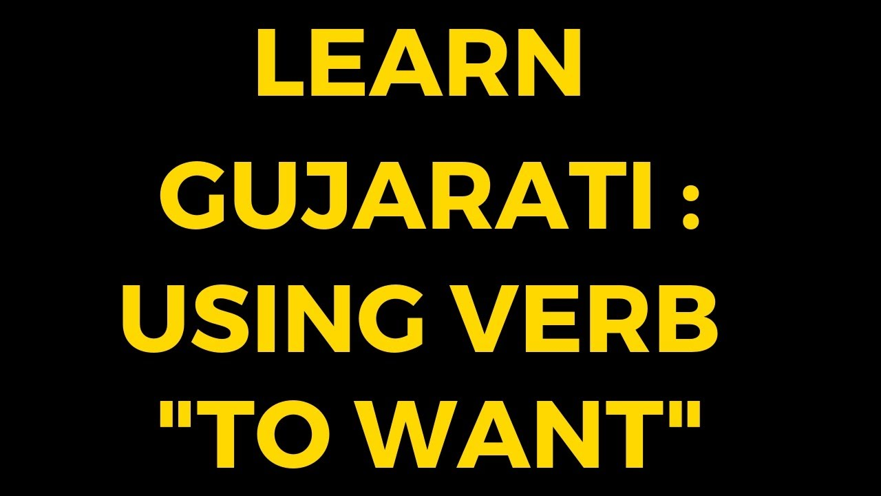 Learn Gujarati Language: 21 Gujarati Phrases You ...