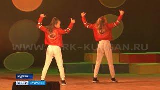 В Кургане прошел фитнес-фестиваль