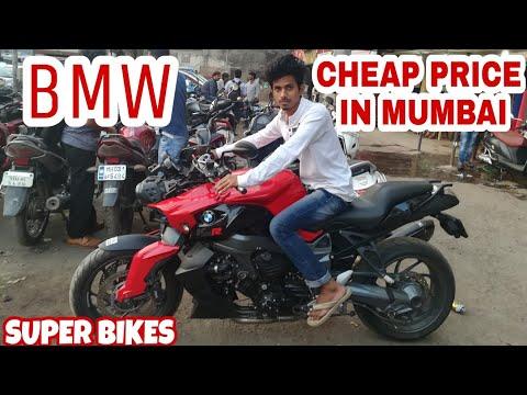 SUPER BIKES IN CHEAP PRICE | Mumbai | sky motors | vlog #15 | SID LIFESTYLE