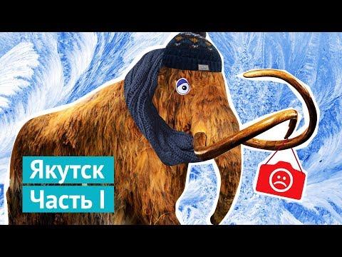 Yakutsk – is not a 'Shithole'