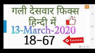 Gali Desawar satta 13 March leak by sattafreeguess