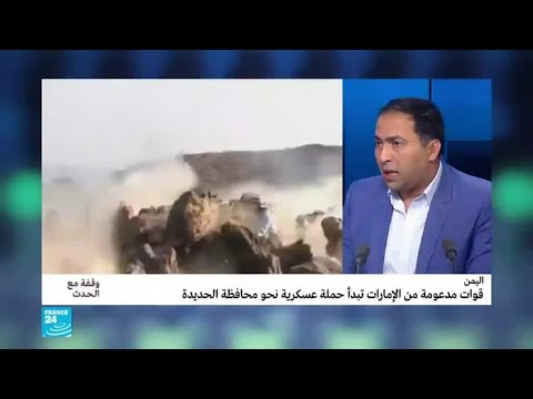 لماذا التصعيد الآن، وما سر إختيار طارق محمد صالح؟  - نشر قبل 11 ساعة