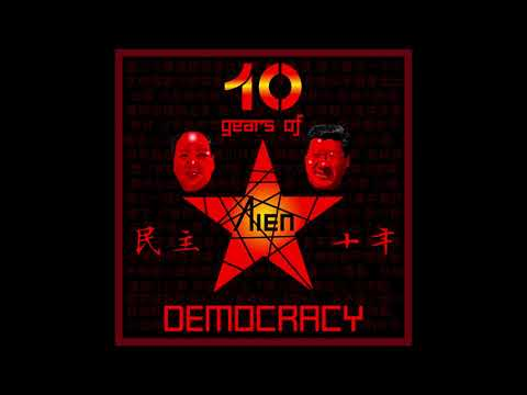 Aien - 10 Years of Democracy (Full Album | Gapless Playback)