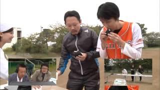 プロ雀士は麻雀以外の対戦でどんな戦いをするのか2-体力編/MONDO TV