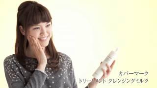 「VOCE美利きフェスタ2013」でOAしたインフォマーシャル動画です。