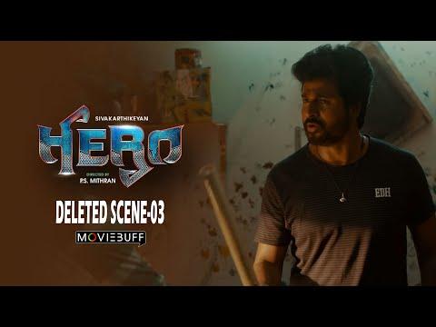 Hero - Moviebuff Deleted Scene 03 | Sivakarthikeyan, Arjun, Kalyani Priyadarshan | PS Mithran