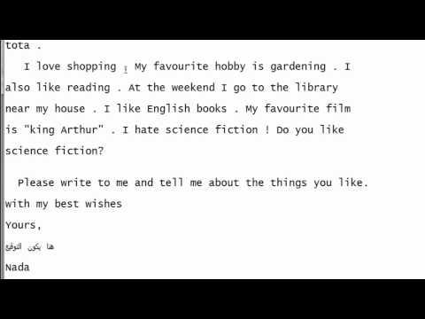 كيف تكتب رسالة باللغة الانجليزية Youtube