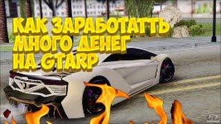 Как заработать в GTA 5 Online - Ограбление магазинов (markets)