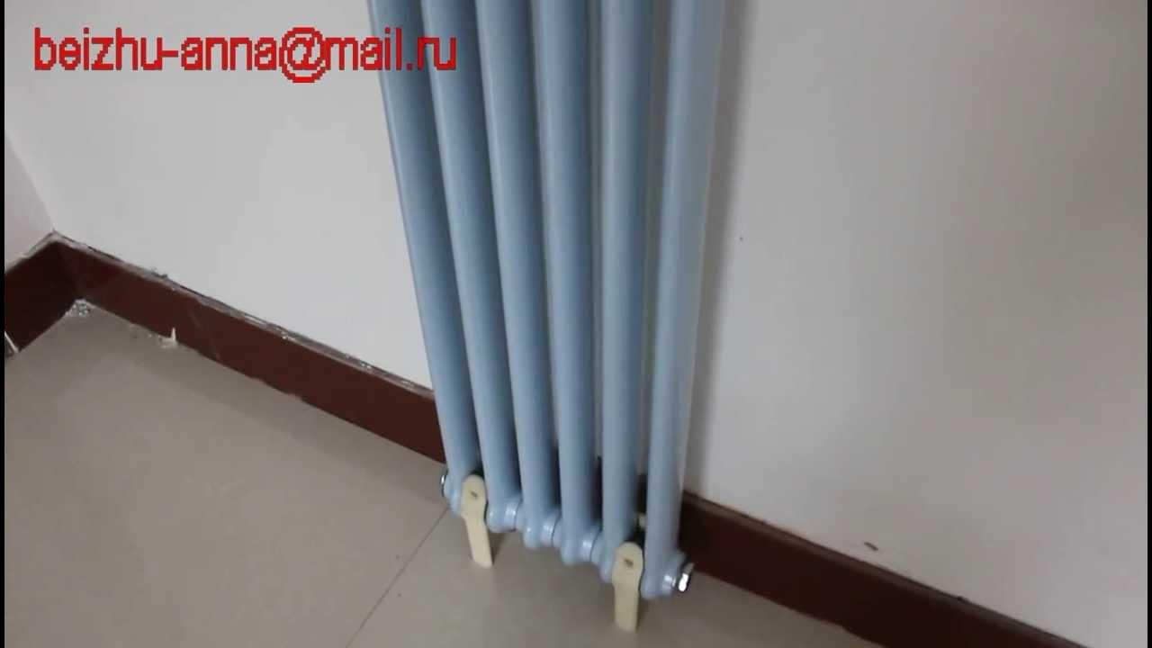 Дизайнерские радиаторы отопления - YouTube
