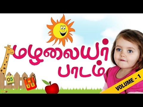Preschool Learning Videos in Tamil | Kids Educational videos