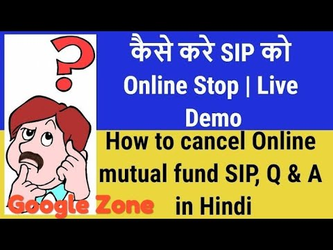 Stop Mutual Fund & SIP Online By Mobile App 🔥🔥🔥🔥